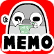 Pesoguin Memo Pad Full Penguin by peso.apps.pub.arts