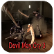 Tips Devil May Cry 3 by lanjhon