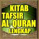 Kitab Tafsir Al-Quran Lengkap by 1001 Hadist Shahih
