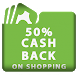 cashback coupons 2018