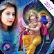 Ganesh Chaturthi Photo Frames by Stylish Photo Inc.