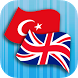 Turkish English Translator by Pro Languages