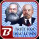 Triet hoc : Mac - Lenin