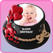 Name Photo On Birthday Cake by Photo Edit Studio