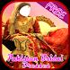 Pakistan Bridal Dress Maker by Atm Apps
