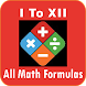 1 to 12th Math Formulas