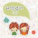 해석청춘남녀-운세,무료꿈해몽,오늘운세 by APPPIE