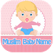 Muslim Baby Names by SantaZanta