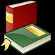 Meus Cadernos Escolares by Wander Leão Valentim