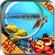Underwater Free Hidden Objects by PlayHOG