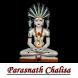 Parasnath Chalisa by Devotional Studio