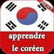 Apprendre le coréen gratuit by G1Dev