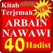 Kitab Terjemah Arbain Nawawi Al Bantani by Doa Dan Usaha