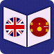 English To Hmong Dictionary by VB Nexcod