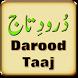 Darood-e-Taaj by ZEMTRA