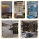 Interior Decoration Ideas by homedesignideas
