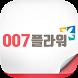 전국꽃배달 007플라워 by (주)뉴런시스템