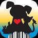Safe Pet Treats - Pet Food App by J&D Santa LLC