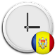 Moldova Clock & RSS Widget by ApptologiaGames