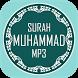 Surah muhammad Mp3 by BLACKSWAN