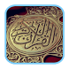 Quran with Muslim Prayer Mp3 by Abidah AI