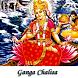 Ganga Chalisa by Devotional Studio