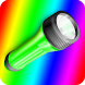 Color Flash Light by Umer Aziz Rana