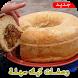 وصفات كيك وحلويات سهلة واقتصادية by Arabooks