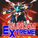 New Gundam Extreme Cheat by Dalane Studioinc