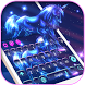Magical Fairy Unicorn Keyboard by ChickenAnt Themes