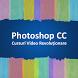 Cursuri Photoshop CC