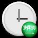 Saudi Arabia Clock Widget by ApptologiaGames