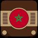 Radio MOROCCO by Emily Saiz