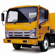 Wallpaper Isuzu N Series Truck by gennadiykrizakov