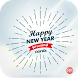 Free Happy New Year Cards