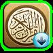 Murottal Ahmad Saud mp3 by Putra Dev
