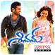Shivam by Aditya Music (India) PVT.LTD