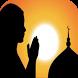 ادعية الشفاء العاجل بإذن الله by Talented apps