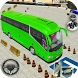 Coach Bus: Hard Parking Simulator 3D (Unreleased) by Karizma