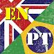 English Portuguese Translator by ChatchaiChappal