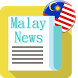 Malaysia News by FANTASY FIGHTER GAMING