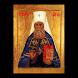 Православный катехизис by dev orth