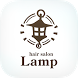 hair salon Lamp by GMO Digitallab, Inc.