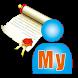 Send My Mail by Chiitake Soft