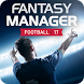 Fantasy Manager Football 2017 by FROM THE BENCH