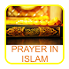 A Guide To Prayer In Islam by KBM Mobile