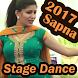 SAPNA DANCER 2017 New Videos - Latest Dance Songs by Kishan Nathwani99