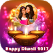 Diwali Profile Picture : Diwali DP for Whatsapp by Daily Social Apps