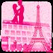 Romantic pink paris keyboard by Super Keyboard Theme
