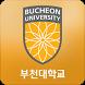부천대학교스마트캠퍼스 by Bucheon University